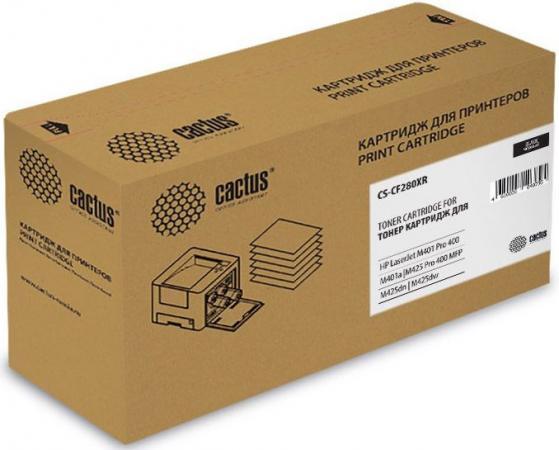 Картридж Cactus CS-CF280XR для HP LJ Pro 400/M401/M425 черный 6900стр картридж cactus cs cf280x hp lj pro 400 m401 m425 черный