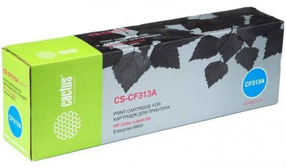 Картридж Cactus CS-CF313AR для HP CLJ Ent M855 пурпурный 31500стр double axis planetary gearbox pls36 ratio 3 71 1 5 18 1 can be used to reducer