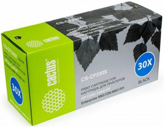 Купить Картридж Cactus CS-CF330XR для HP CLJ M651dn/M651n/M651xh черный 20500стр, Черный