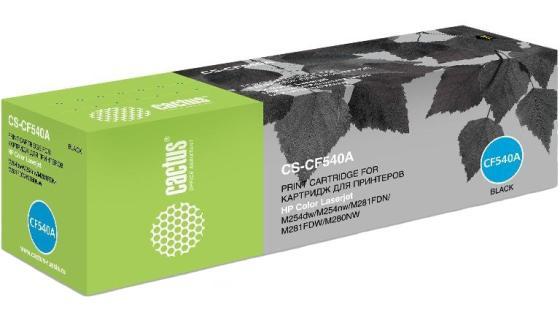 Картридж Cactus CS-CF540A для HP LJ M254dw/M280nw/M281fdn черный 1400стр hp ce252a yellow для lj cp3525cm3530 7000стр