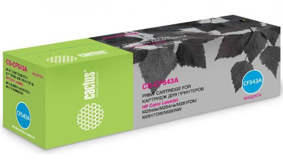 Картридж Cactus CS-CF543A для HP LJ M254dw/M280nw/M281fdn пурпурный 1400стр комплект фотоштор томдом трайни