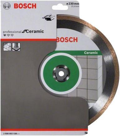 Диск алм. BOSCH Standard for Ceramic 230x25.4 корона (сплошной) (2.608.602.538) 230 Х 25.4 корона ( диск алм bosch standard for ceramic 115x22 корона сплошной 2 608 602 201 115 х 22 корона спло