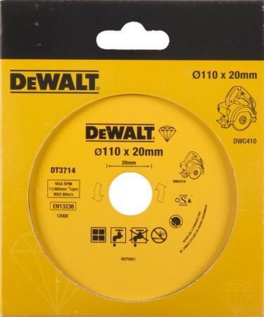 Диск алм. DeWALT DT3714-QZ DEWALT® для плиткореза DWC410 110x20x1.6мм