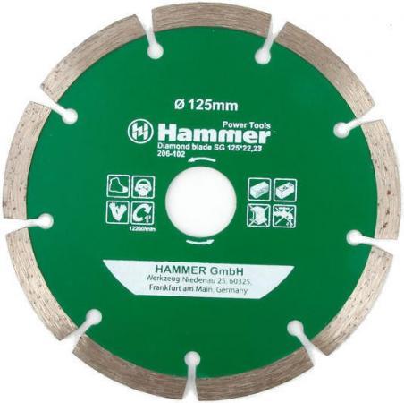 Диск алм. Hammer Flex 206-102 DB SG 125x22мм сегментный цена