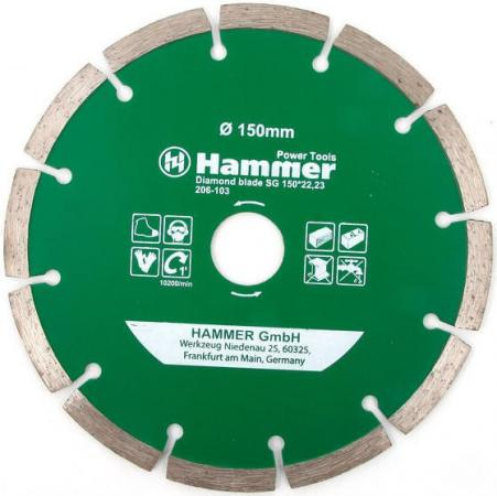 Диск алм. Hammer Flex 206-103 DB SG 150x22мм сегментный цена