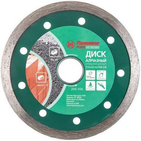 Диск алм. Hammer Flex 206-106 DB CN 115x22мм сплошной диск алм hammer flex 206 111 db tb 115x22мм турбо
