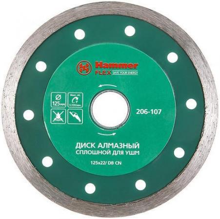 Диск алм. Hammer Flex 206-107 DB CN 125x22мм сплошной диск алм hammer flex 206 112 db tb 125x22мм турбо