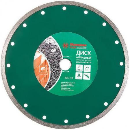 Диск алм. Hammer Flex 206-110 DB CN 230x22мм сплошной цена