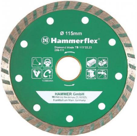 Диск алм. Hammer Flex 206-111 DB TB 115x22мм турбо цена