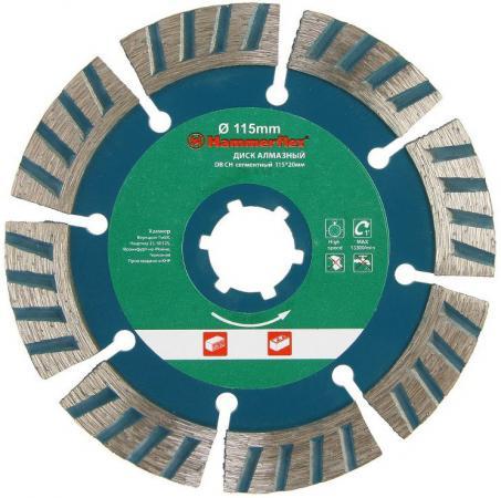 Диск алм. Hammer Flex 206-160 DB CH 115x20мм сегментный для штробореза Hammer Flex STR115
