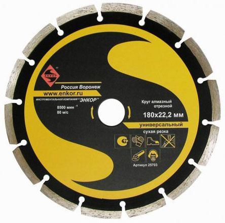Круг алмазный ЭНКОР 25703 ф180х22.2мм сегмент универсальный круг алмазный тсс 450 premium