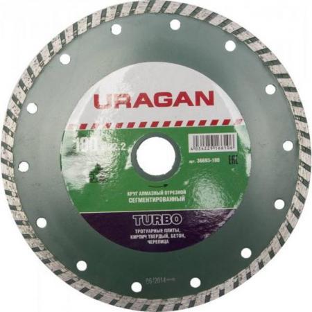 Круг алмазный URAGAN 36693-180 ТУРБО сегментированный сухая резка 22.2х180мм бур uragan 29311 260 06