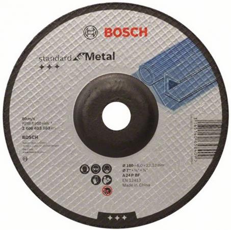 Круг зачистной BOSCH Standard for Metal 180x6x22 (2.608.603.183) 180 Х 6 Х 22, по металлу круг алмазный практика 030 740 da 180 22t 180 х 22 турбо