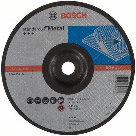 Круг зачистной BOSCH Standard for Metal 230x6x22 (2.608.603.184) 230 Х 6 Х 22, по металлу круг зачистной по металлу bosch 150х22х6 мм вогнутый