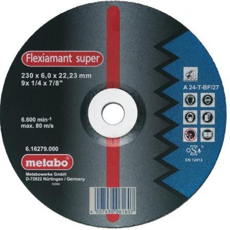 обдирочный METABO 616486000 сталь Flexiamant S 125x6.0мм A24T