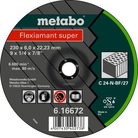 Круг обдирочный METABO 616731000 камень Flexiamant S 125x6.0мм C24N цена