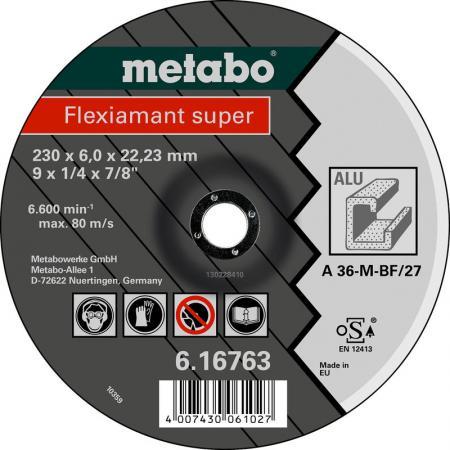 Круг обдирочный METABO 616749000  ALU Flexiamant S 125x6.0мм A36M Flexiamant super 616749000