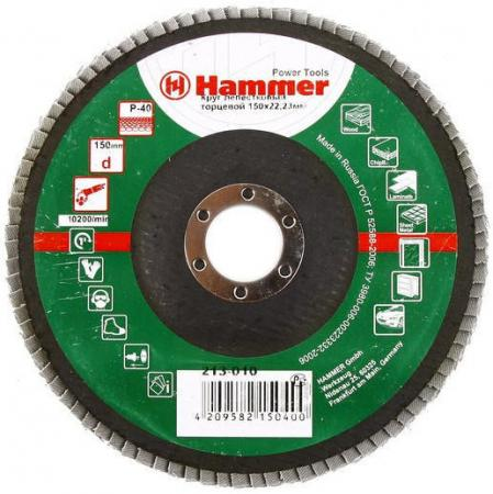 Лепестковый круг 150 Х 22 Р 40 тип 1 КЛТ Hammer Flex 213-010 Круг лепестковый торцевой лепестковый круг 125 х 22 р 40 тип 1 клт hammer flex 213 007 круг лепестковый торцевой