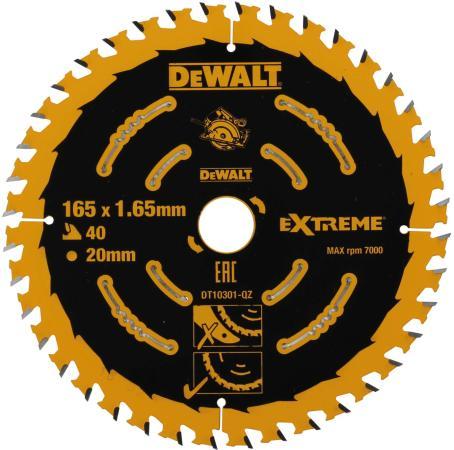 Купить Круг пильный твердосплавный DeWALT DT10301-QZ по дереву EXTREME DEWALT® 165/20 1.65 40 WZ +18°