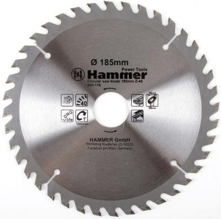 Диск пильный Hammer Flex 205-110 CSB WD 185мм*40*30/20мм по дереву