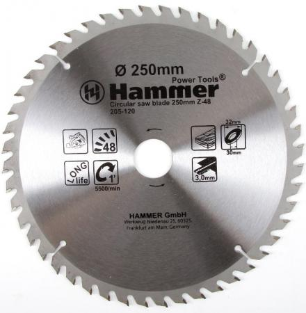 Диск пильный Hammer Flex 205-120 CSB WD 250мм*48*32/30мм по дереву цена 2017