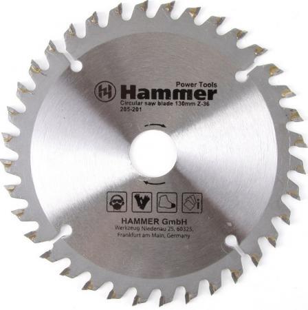 Диск пильный Hammer Flex 205-201 CSB PL 130мм*36*20/16мм по ламинату