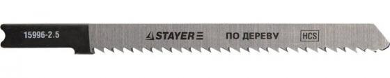 Пилки для лобзика STAYER PROFI 15996-2.5_z01 HCS по дер. фанере ламинату обратн. рез US-хвост. пилки для лобзика stayer profi 15990 4 z01