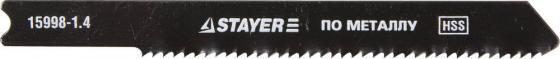 Пилки для лобзика STAYER PROFI 15998-1.4_z01 HSS по мет.1.5-2мм US-хвост. шаг1.4мм 50мм 2шт. пилки для лобзика stayer profi 15998 1 4