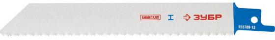 Полотно для сабельной пилы ЗУБР S922VF ЭКСПЕРТ BiMet универс до 2 130/1.8-2.5мм полотно для сабельной пилы зубр s1344d эксперт crv быстрый чистый 280 4 2мм