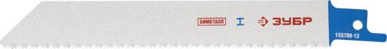 Полотно для сабельной пилы ЗУБР S922EF ЭКСПЕРТ BiMet нерж.сталь цв.металл 130/1.4мм полотно для сабельной пилы зубр s1344d эксперт crv быстрый чистый 280 4 2мм