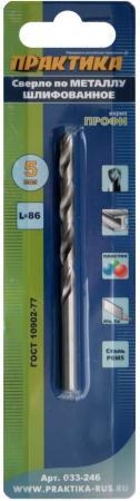 Сверло по металлу ПРАКТИКА 033-246 5.0х86мм, блистер сверло по металлу практика 033 185 3 3х65мм