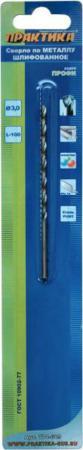 Сверло по металлу ПРАКТИКА  774-689  3.0х100мм удлиненное, в блистере