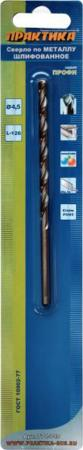 Сверло по металлу ПРАКТИКА 774-740 4.5х126мм удлиненное, в блистере сверло по металлу практика 774 719 3 5х112мм удлиненное