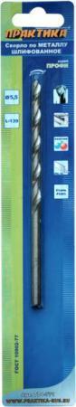 Сверло по металлу ПРАКТИКА 774-771 5.5х139мм удлиненное, в блистере сверло по металлу практика 774 719 3 5х112мм удлиненное