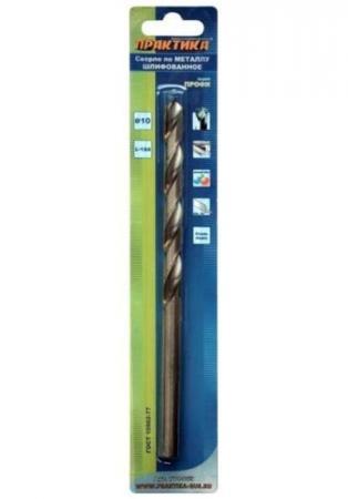 Сверло по металлу ПРАКТИКА 774-863 10.0х184мм удлиненное, в блистере цена
