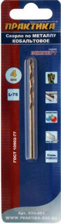 Сверло по металлу ПРАКТИКА 033-451 4.0х75мм кобальтовое, в блистере сверло по металлу практика 033 185 3 3х65мм
