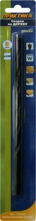 Сверло по дереву ПРАКТИКА 775-617 8х200мм, удлиненное, серия Профи сверло по дереву fit 24х460мм профи 36324