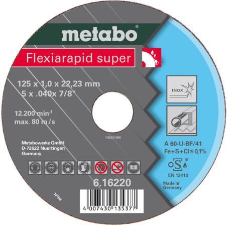 Отрезной круг MetaboFlexiarapid S 125x1 прямой A60U 616220000 цена