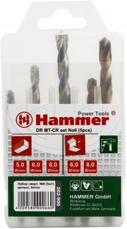 Набор сверл HAMMER Flex 202-906 DR набор No6 5-8мм металл\\камень, 5шт. набор сверл hammer подарок dr set no6 5pcs 5 8мм