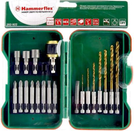 Набор сверл по металлу и бит HAMMER Flex 202-922 DR набор No22 20шт. набор сверел hammer flex 202 901 dr set no1 5pcs 4 10mm металл 5шт