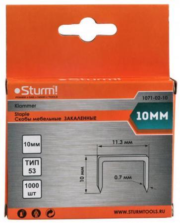 Скобы для степлера Sturm 10 мм 1000 шт цена в Москве и Питере