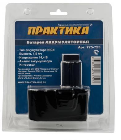 Аккумулятор Практика 775-723 аккумулятор