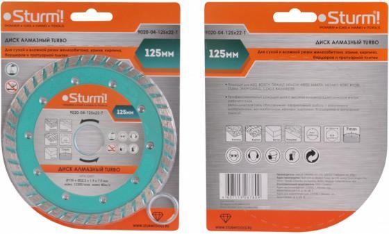 Алмазный диск Sturm! 9020-04-125x22-T t 240