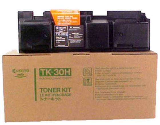 Картридж Kyocera TK-30H для Kyocera FS-7000/8000/9000 черный 33000стр картридж kyocera mita tk 1130