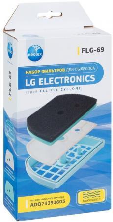 Набор фильтров NeoLux FLG-69 для пылесосов LG