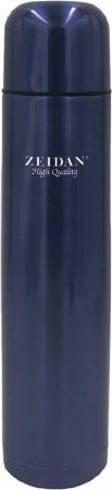 Термос Zeidan Z-9052 0,75л синий