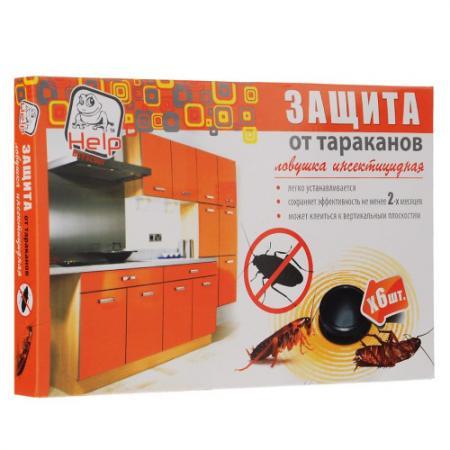 HELP Пластиковые ловушки от тараканов 6 шт в уп /16 ловушка инсектицидная boyscaut help для тараканов 6 шт
