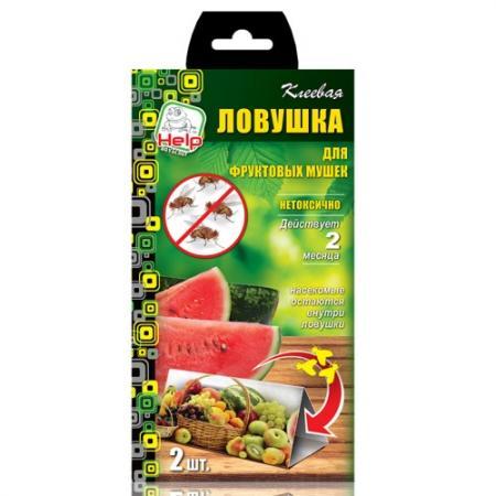 HELP Клеевая ловушка от ФРУКТОВОЙ МУШКИ 2 шт в упаковке от тараканов ловушка клеевая домик argus