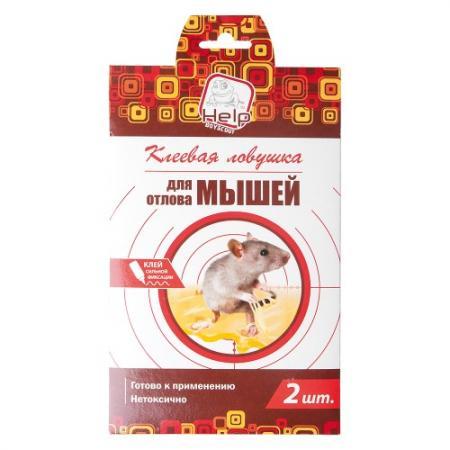 HELP BOYSCOUT Клеевая ловушка от мышей 2 шт от тараканов ловушка клеевая домик argus