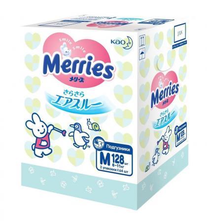 MERRIES Подгузники для детей размер M 6-11 кг 128 шт merries подгузники для детей merries m 6 11 кг 64 шт